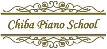 千葉ピアノ教室